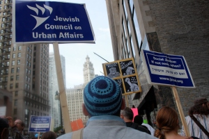 Sukkot Action in downtown Chicago led by Jewish Council on Urban Affairs